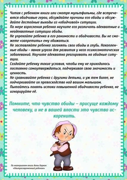 hello_html_25c3b789.jpg