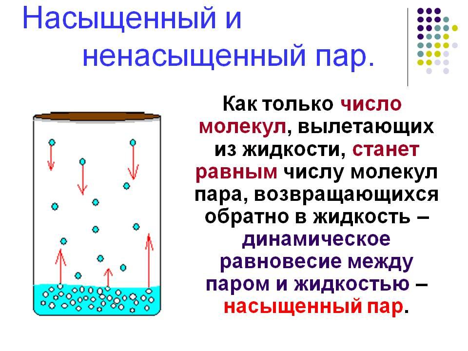 hello_html_135741c8.jpg