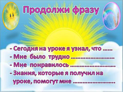 hello_html_m1ed67db9.png