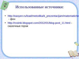 http://easyen.ru/load/metodika/k_prezentacijam/matematicheskie_fony/277-1-0-1