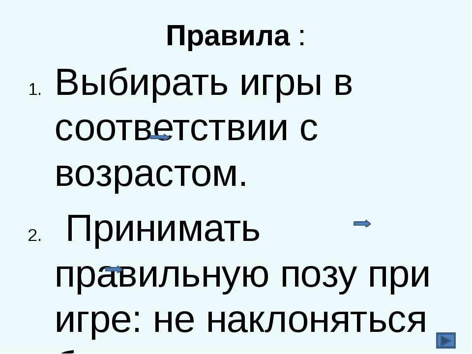 Гимнастика: