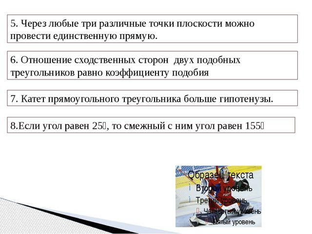 hello_html_5d7783dc.jpg