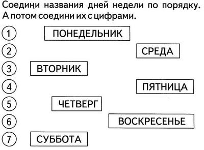 hello_html_25d2dfa1.jpg