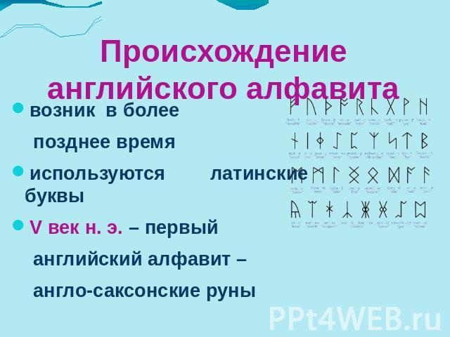 hello_html_6a6636a3.jpg