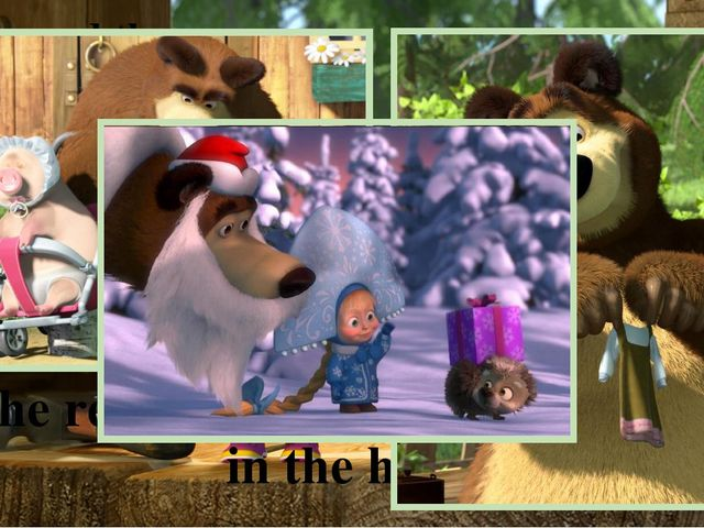 Masha and the Bear But she wants to find a friend who will play with her. Pla...