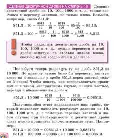 hello_html_m63fd0d33.jpg