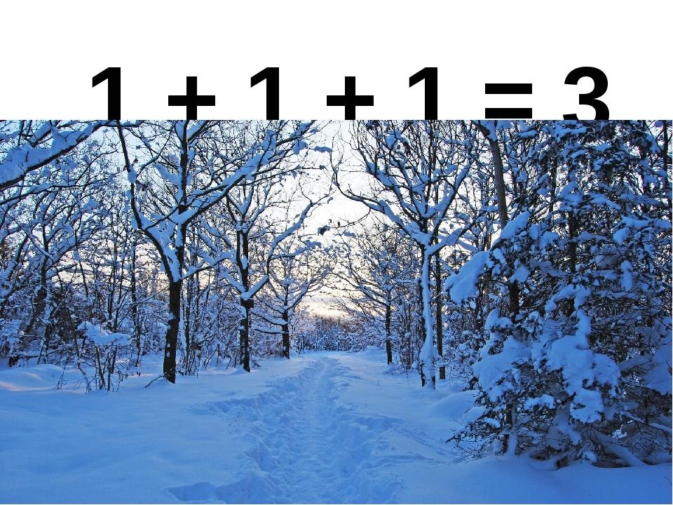 1 + 1 + 1 = 3
