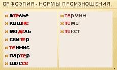 hello_html_m14c6bdcd.jpg
