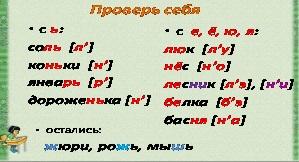 hello_html_m3bb9597c.jpg