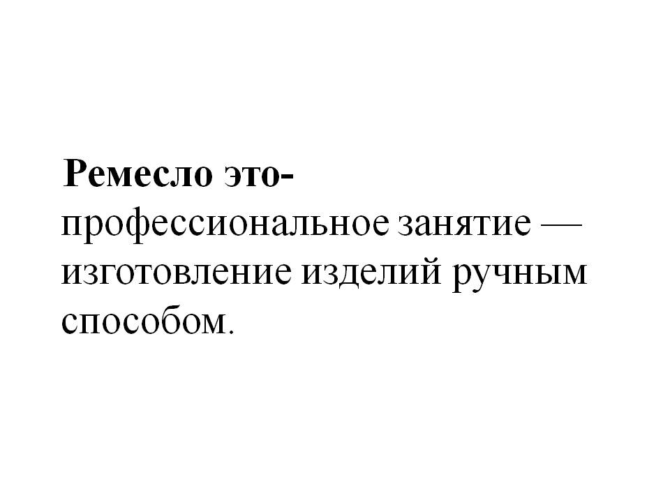hello_html_m71479f00.jpg