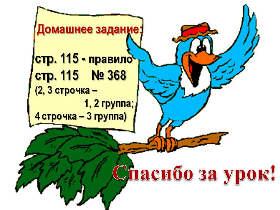 hello_html_1b656215.jpg