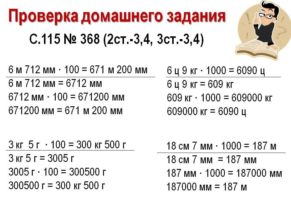 hello_html_51044127.jpg