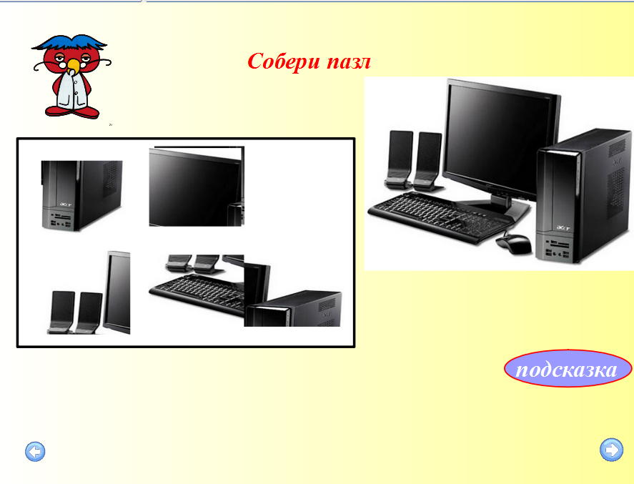 hello_html_10d145c7.png