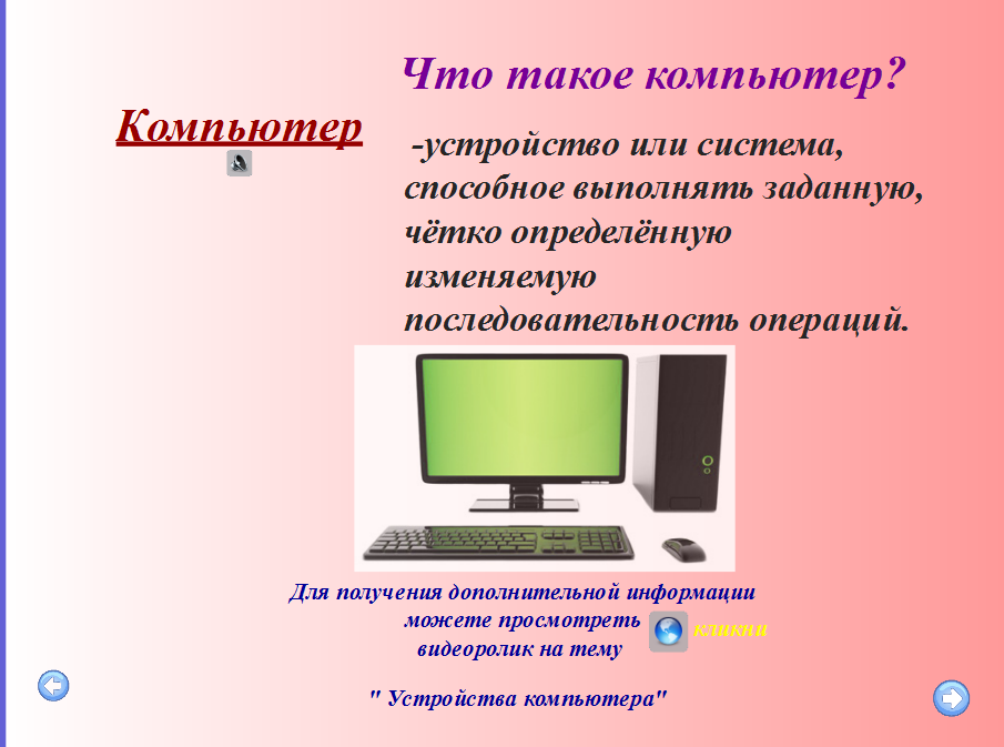 hello_html_m6f9c4d2d.png