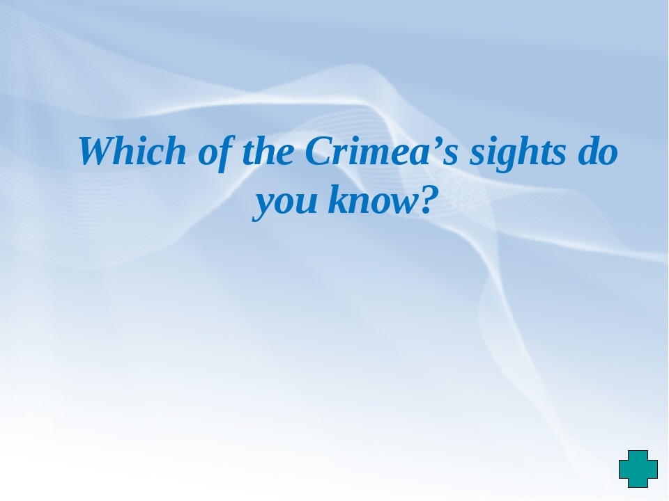 Which of the Crimea's sights do you know?