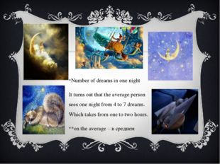 Number of dreams in one night It turns out that the average person sees one
