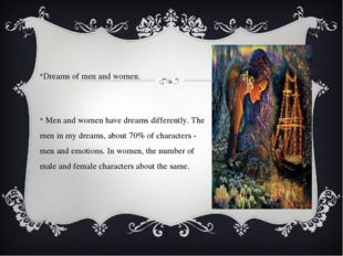 Dreams of men and women. Men and women have dreams differently. The men in m