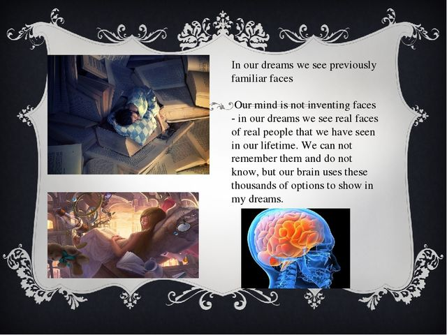 In our dreams we see previously familiar faces Our mind is not inventing fac...