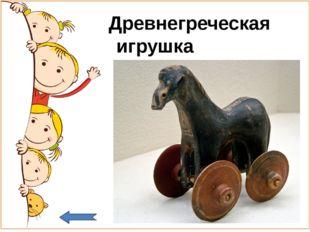 Древнерусская игрушка