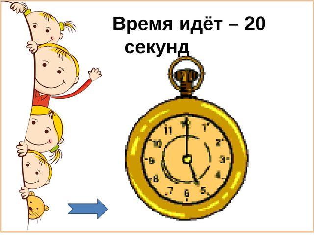 Этап 8
