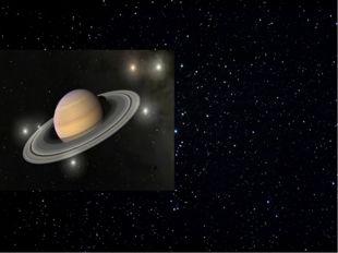 Планета Сатурн – шестая планета от Солнцаи вторая по величине в Солнечной с