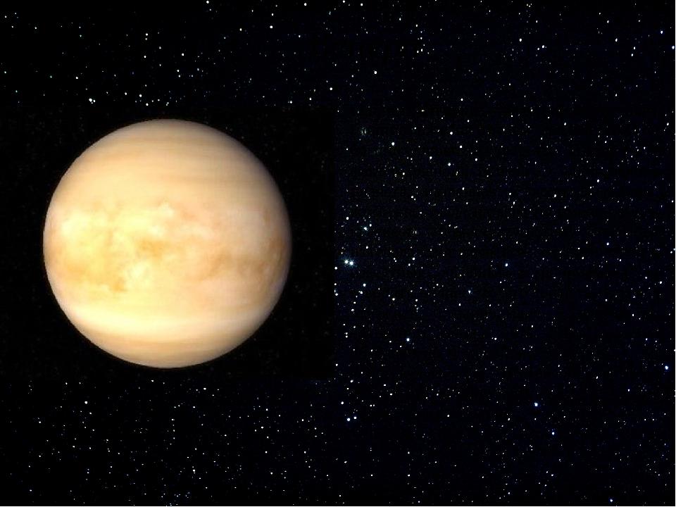 Планета Венера — вторая планета от Солнца, названа именем древней римской бо...
