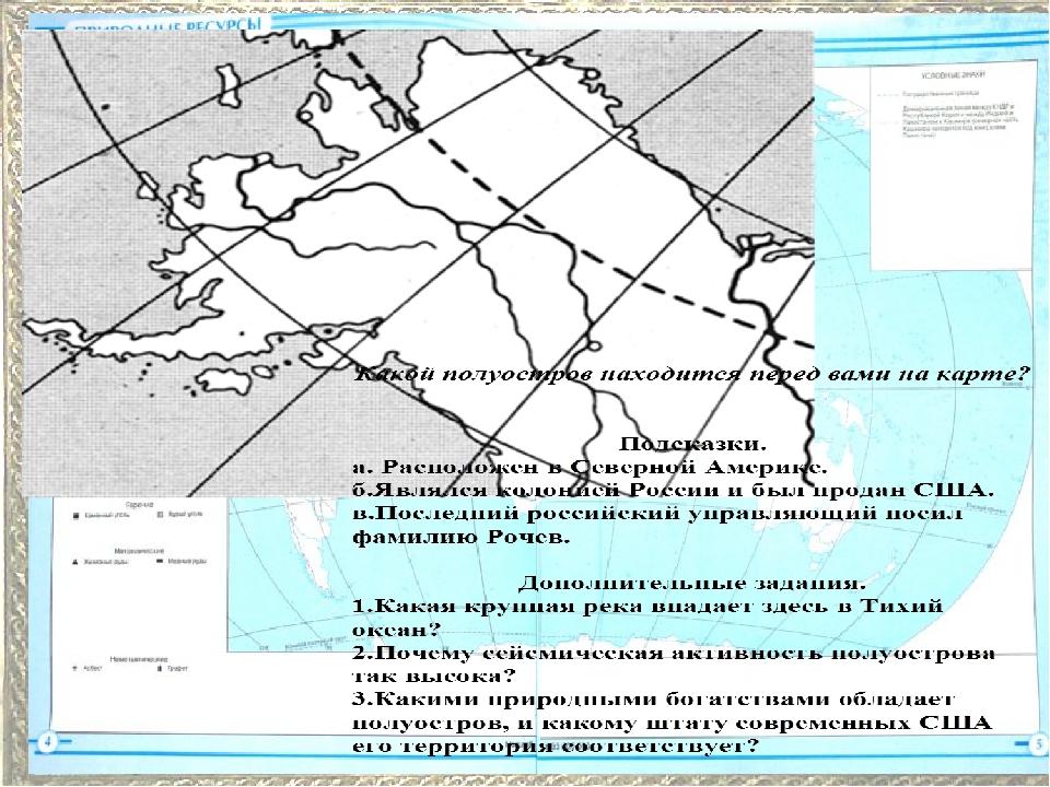 http://am-vottotserial.ru/images/konturnie-karti-po-geografii-10-klass.jpg
