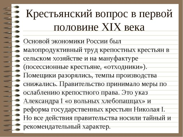 шпаргалка кыргызско-русские связи посольства первые половина 19 века