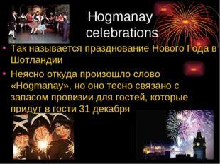 Hogmanay celebrations Так называется празднование Нового Года в Шотландии Нея
