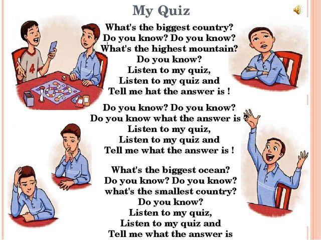 My Quiz What's the biggest country? Do you know? Do you know? What's the high...