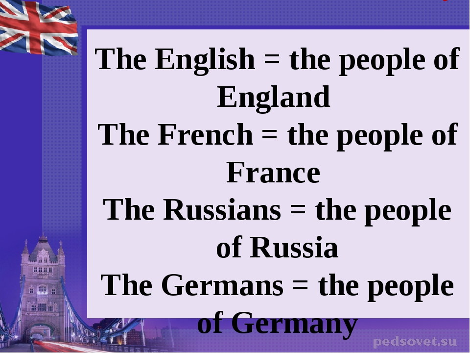 Use the article «the» correctly. The English = the people of England The Fre...