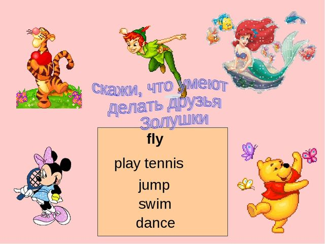 fly play tennis jump swim dance