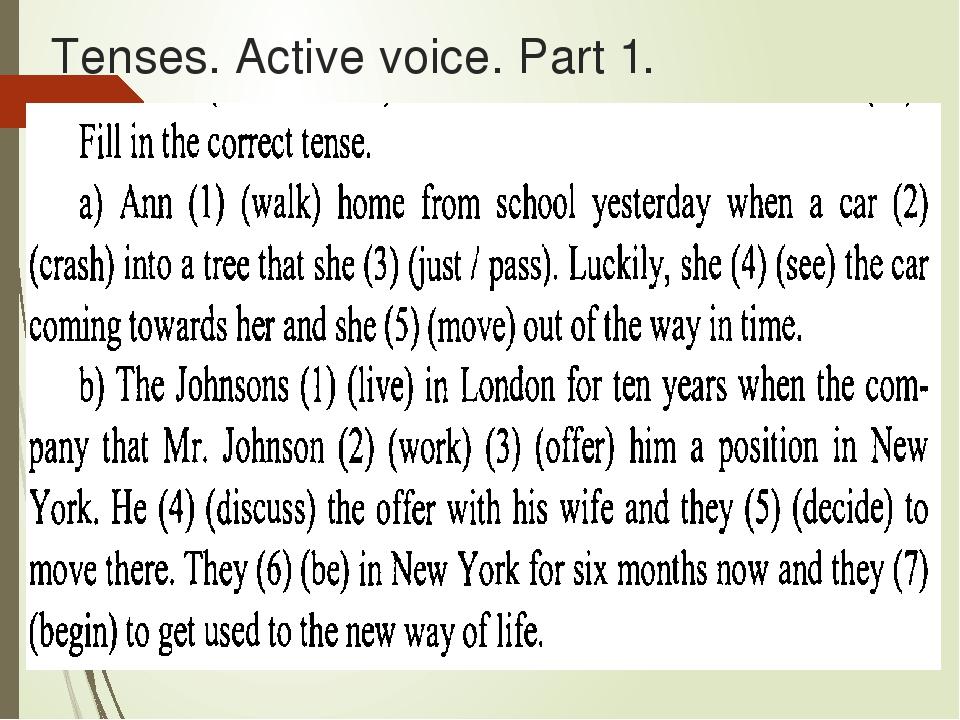 Tenses. Active voice. Part 1.