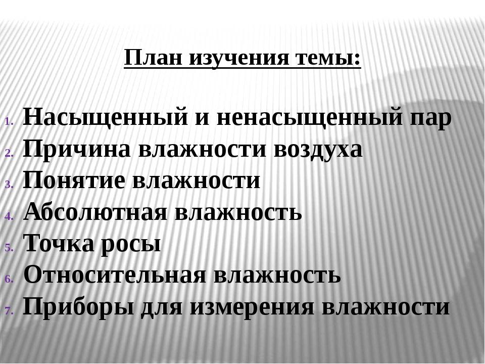 Какое физическое явление отражено в стихотворении Сергея Есенина «Вот уж вече...