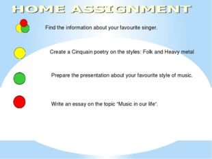 "Write an essay on the topic ""Music in our life"". Prepare the presentation ab"