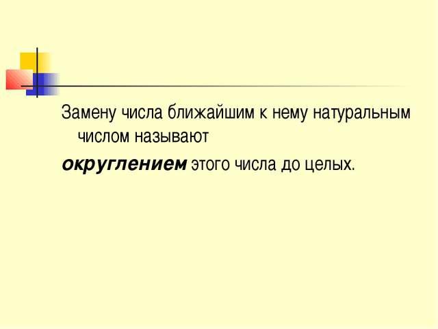 hello_html_m72305c2.jpg