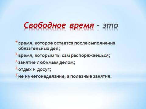 hello_html_6a240ba1.png