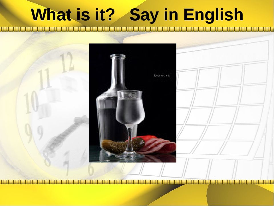 What is it? Say in English