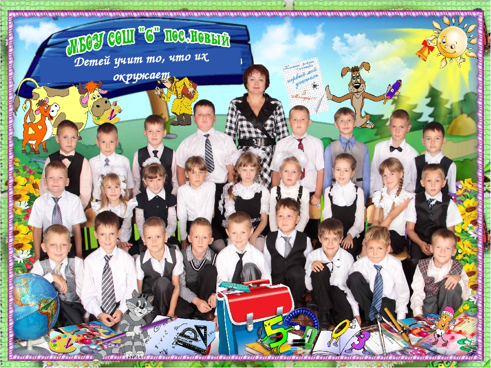 http://aida.ucoz.ru Детей учит то, что их окружает