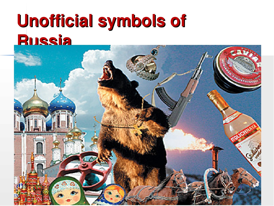 Unofficial symbols of Russia
