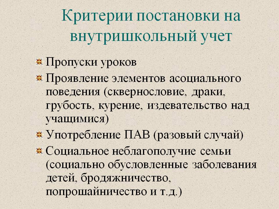 hello_html_45d6033d.jpg