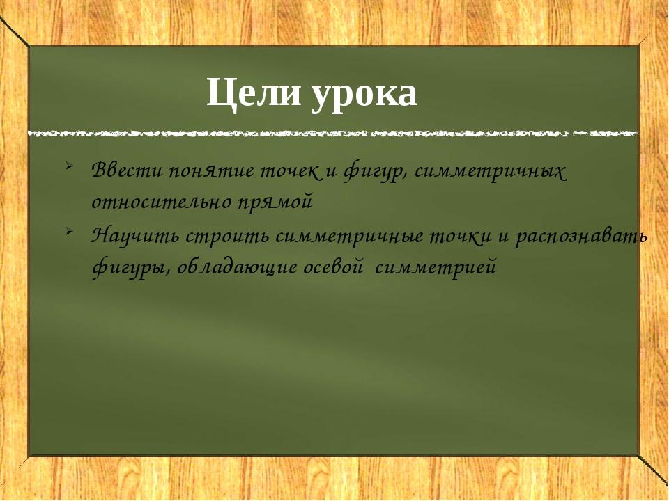 План урока Организационный момент Проверка домашнего задания (Тест) Изучение...