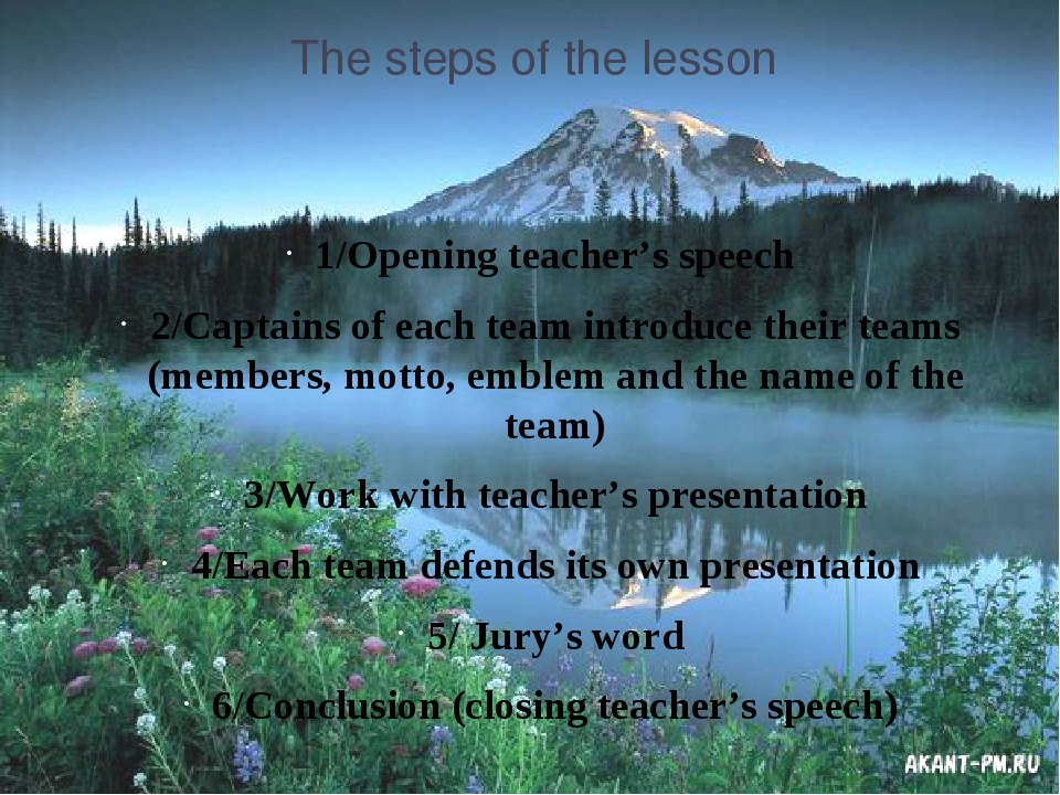 The steps of the lesson 1/Opening teacher's speech 2/Captains of each team in...
