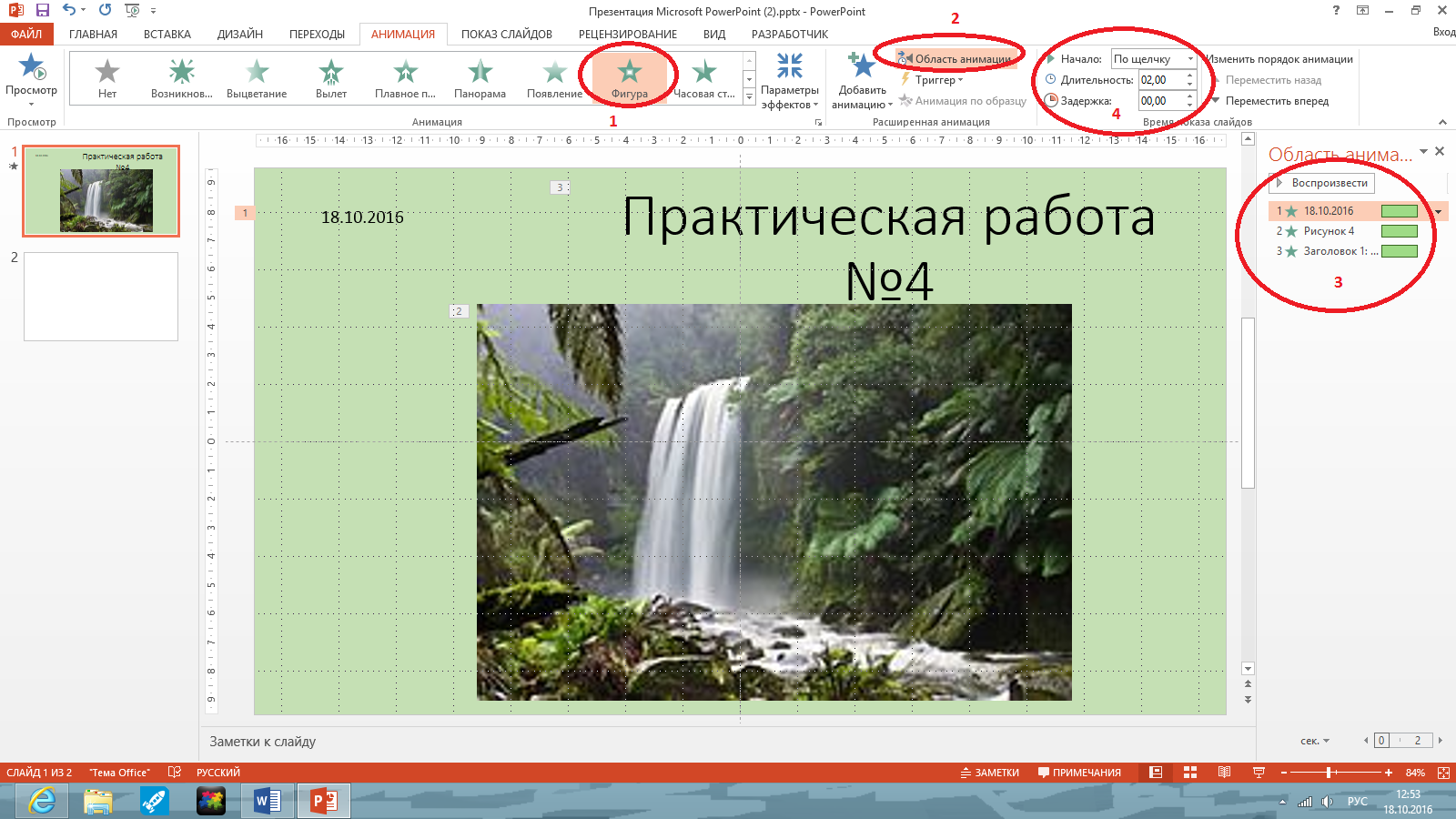 hello_html_2f1522b7.png