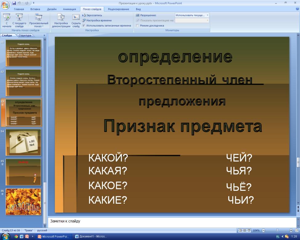 hello_html_7e0a004a.png