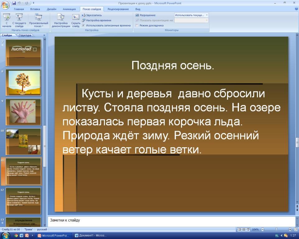 hello_html_m3195973.jpg