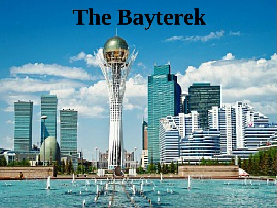 The Bayterek