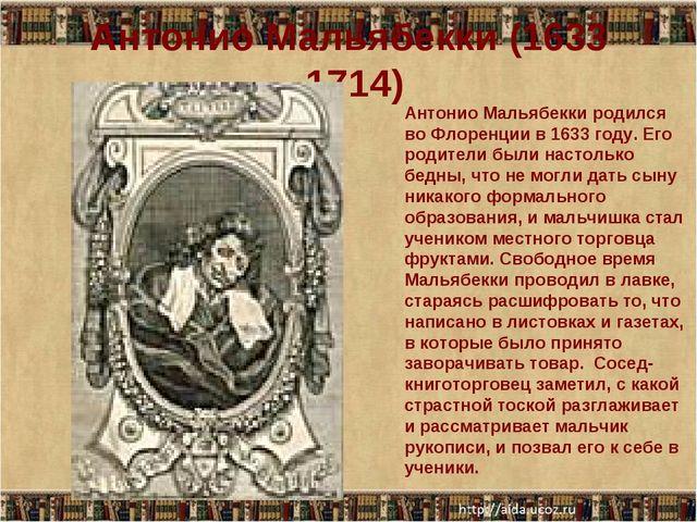 Антонио Мальябекки (1633 -1714) Антонио Мальябекки родился во Флоренции в 163...