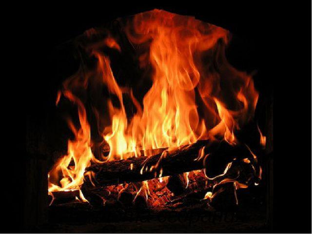Теплота сгорания топлива Презентация по теме: