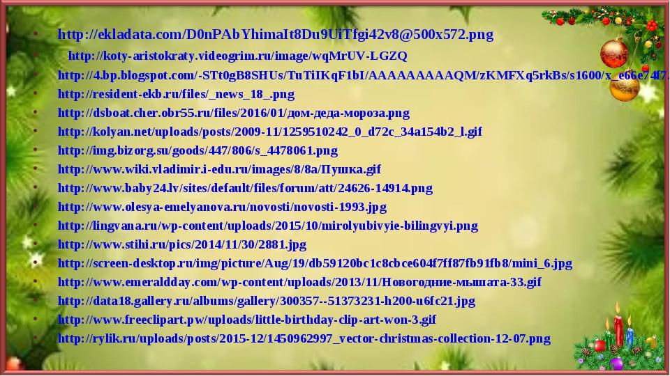 http://ekladata.com/D0nPAbYhimaIt8Du9UiTfgi42v8@500x572.png http://koty-arist...
